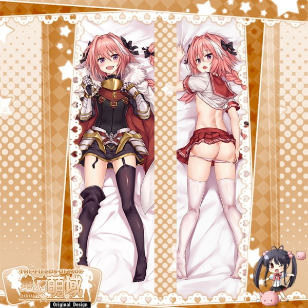 Fate Grand Order アストルフォ 二次創作 同人 18禁 抱き枕カバー 絶対萌域= ez00376-2