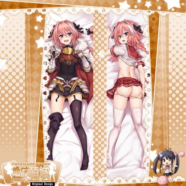Fate/Grand Order アストルフォ 二次創作 同人 18禁 抱き枕カバー FGO Fatego フェイト/グランドオーダー 絶対萌域= ez00376-2