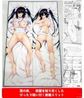 ダンジョンに出会いを求めるのは間違っているだろうか ヘスティア アダルトグッズ 二次創作 同人 18禁 ダッチワイフ風 抱き枕 ダンまち ロリ神 ロリ巨乳 UTdream xaz00015
